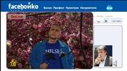 Расте ли магнолията на Faceбойко - Господари на ефира ( 27/04/2015 )