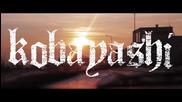Sve – Доза (трейлър)