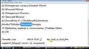 Как да си направим курсорите като тези в Camtasia Studio [ H D ]