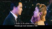 ♫ Wishes - I Want To Be Alone With You ( Официално видео) превод & текст