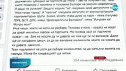 Слави Трифонов с коментар за партийните субсидии