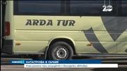 Заспиване или разсейване на шофьора е вероятната причина за инцидента в Сърбия