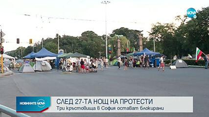 София още е под блокада, протест има и на 4-и км