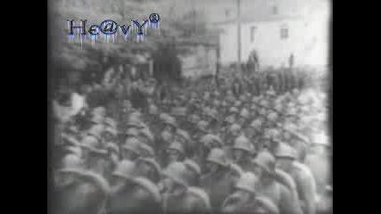 Нека не забравяме този велик Български химн !