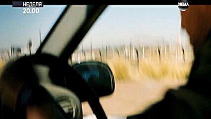 """""""Автомобил 19"""" на 6 септември, неделя от 20.00 ч. по DIEMA"""