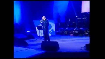 Saban Saulic - Lepi dani detinjstva mog - (Live) - (Sava Centar 2012)