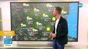 Прогноза за времето (22.10.2021 - сутрешна)