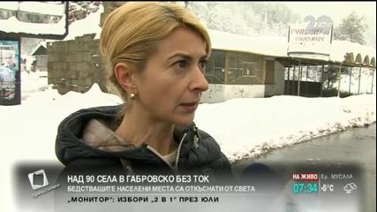 Над 90 села в Габровско са без ток - Здравей, България