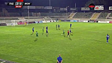 Лудогорец - Монтана 2:0, Първа лига, 4-и кръг