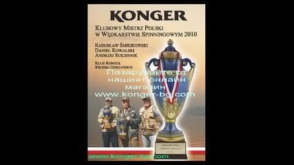 Konger® Комплекти за риболов на шаран Team Carp!