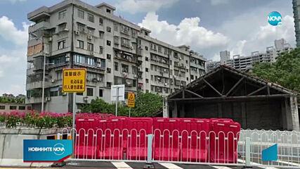 Построиха магистрала около малка къща в Китай (ВИДЕО+СНИМКИ)