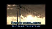 Epik High- Umbrella (бг превод)