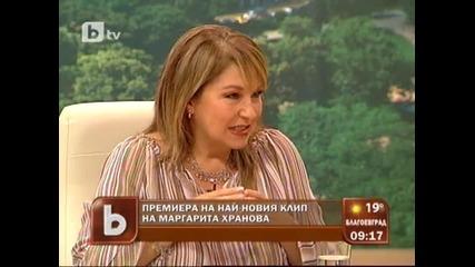 Маргарита Хранова - Ди Анджело - Представяне в Бтв