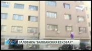 Арестуваха най-издирвания наркотрафикант на Балканите