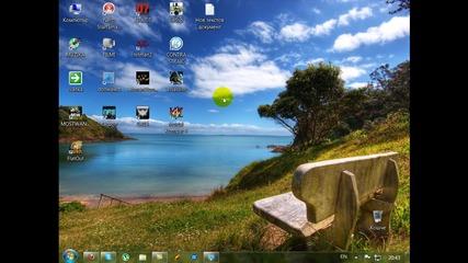 Kak Da Si Napravim Temi Za Windows7