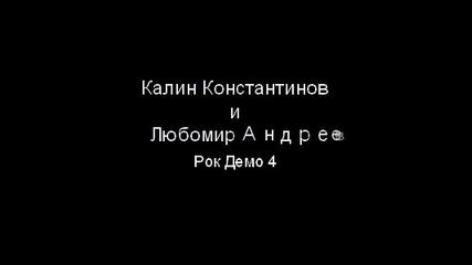 Kalin Konstantinov Rock Demos