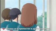 Ao Haru Ride Oad - 01 [ Бг Субс ] Върховно Качество