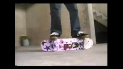 Freestyle Skate Lesson