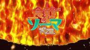 [bombaki6a] Shokugeki no Souma - Rough Diamonds [bg-sub]