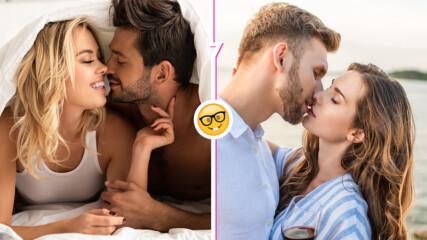 Защо всъщност се целуваме със затворени очи? Ето и отговора на мистерията