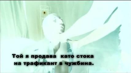 Софи Маринова и Устата - Любов ли бе ( Перфектно качество )