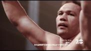Пулев – Кличко на живо по Нова