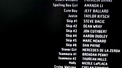 Джон Тъкър трябва да умре (синхронен екип, дублаж на b-TV, 14.07.2012 г.) (запис от интернет)