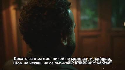 Кралицата на нощта - 6 епизод 2 трейлър bg sub