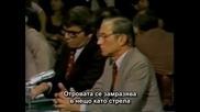 Оръжие за сърдечни удари на Цру, разсекретено през 1975