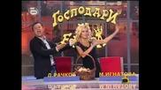 Господари на ефира 24/09/2009 Ромски Х И Т ! - Птичи Грип