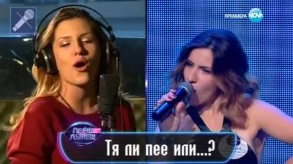 "Далия Чорбаджийска - Whitney Houston - ""Queen Of The Night"" | Пееш или лъжеш"