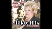 Nikolina Kuzmanovska - Mitre vlaot tesko ranet