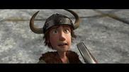 * 4/5 * Как да си дресираш дракон - Бг Аудио (2010) Dreamworks: How to Train Your Dragon [ H D ]