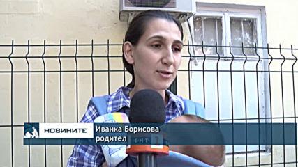 В Ловеч отвори врати частно православно училище