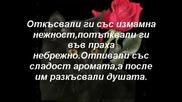 Приказка за славея и розата