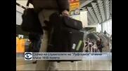 """Стачка в """"Луфтханза"""", над 1600 полета са отменени"""
