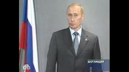 Путин Пиян