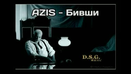 Azis - Bivshi