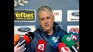 Стойчо Стоев иска Купата на България