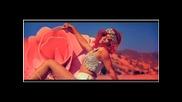 Rihana - Only Girl