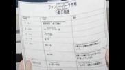 Shakugan No Shana Season 2 Episode 7 [1/3]
