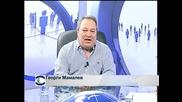 Георги Мамалев: Протестът срещу управлението на кабинета е бъдещето на България, а контрапротестът - миналото