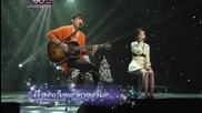Бг. Превод! ● Jung Yong Hwa ft Iu - Lucky ● ( Високо качество )