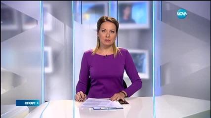 Спортни Новини (03.06.2015 - централна)