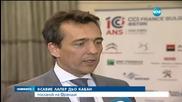 Посланикът на Франция прогнозира повече инвестиции у нас