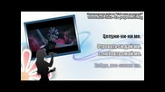 Katy Perry - Futuristic lover / E. T. - Част 2