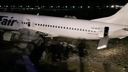 Самолет излетя от пистата в Сочи, 18 ранени мерси