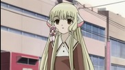 Chobits - Episode 4 Bg Subs