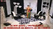 ® Бг Превод - Tanja Savic - Za moje Dobro ®
