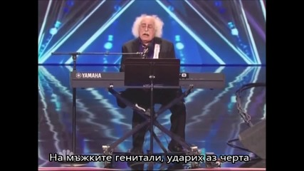Америка търси Талант - Уникална песен